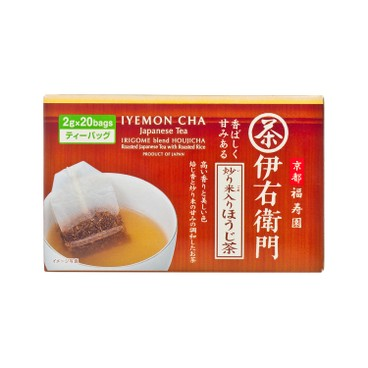 UJINOTSUYU - Roasted Tea Bag - 2GX20