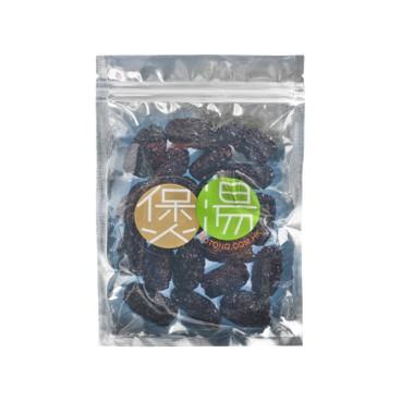BOTONG - Chinese Date Nanzao - 150G