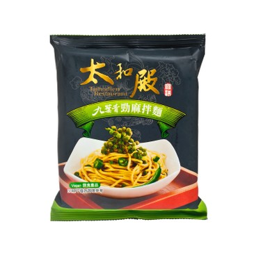 TAIHODIEN RESTAURANT - DRY NOODLE-GREEN PEPPERCORN SPICY - 137G