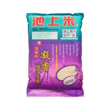 陳協和池上米 - 池上米-凝香 - 2KG