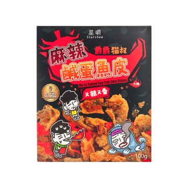 星嚼 - 爵爵&貓叔-麻辣鹹蛋炸魚皮 - 100G
