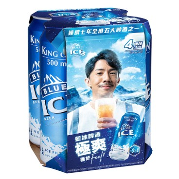 BLUE ICE - Beer king Can - 500MLX4