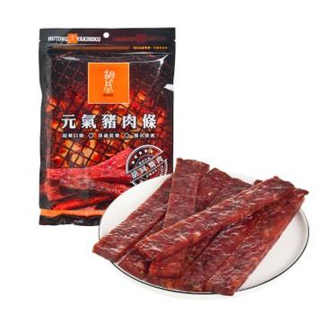 HUTONG - Pork Stick black Pepper - 140G