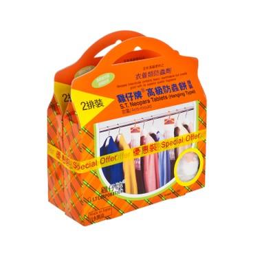 雞仔牌 - 高級防蟲餅掛裝 (透氣紙) - 150GX2