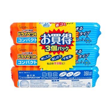 雞仔牌 - 除濕寶抽濕盒 優惠裝 - 350MLX3