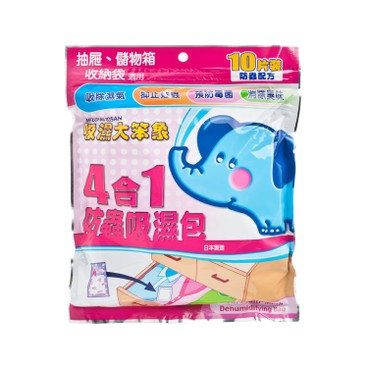 吸濕大笨象 - 4合1防蟲吸濕包 - 10'S