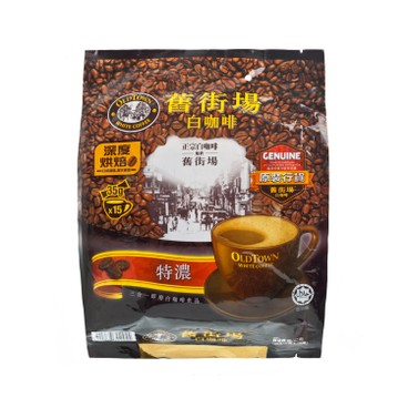 OLD TOWN - 3 IN 1 WHITE COFFEE-EXTRA RICH - 35GX15