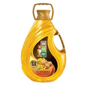 LION & GLOBE - Peanut Aroma Nutritious Oil With Evo Oi - 5L