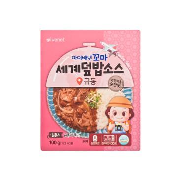 貝貝 - 兒童蓋飯醬-牛丼 - 100G