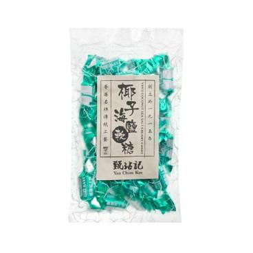 甄沾記 - 椰子軟糖-海鹽 - 100G
