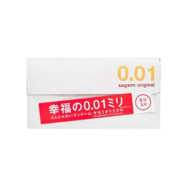 相模 - 原創 0.01 聚氨酯安全套 - 5'S