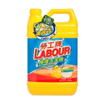 勞工牌 - 洗潔精 - 檸檬味(補充裝) - 2KG