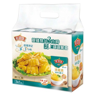 SWANSON - CLEAR CHICKEN BROTH (SPECIAL TETRA PACK) - 1LX3