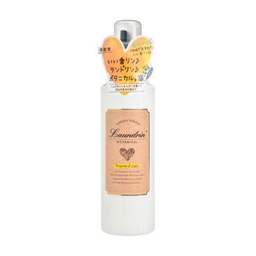 LAUNDRIN - 森林系衣物柔順劑-佛手柑及雪松 - 500ML