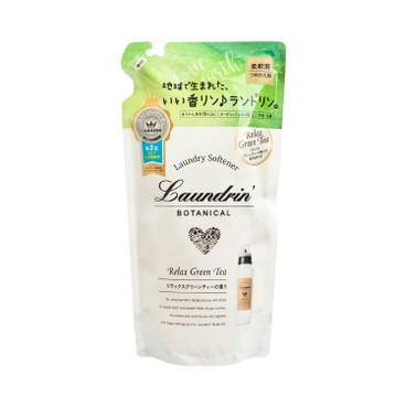 LAUNDRIN - 森林系衣物柔順劑補充裝-清新綠茶 - 430ML