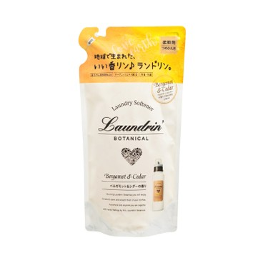 LAUNDRIN - 森林系衣物柔順劑補充裝-佛手柑及雪松 - 430ML