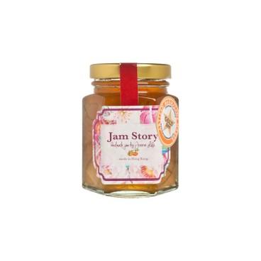 JAM STORY - Lime Lemon Marmalade - 100G