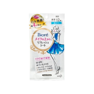 BIORE - Refreshing Facial Sheet Unscented - 12'S