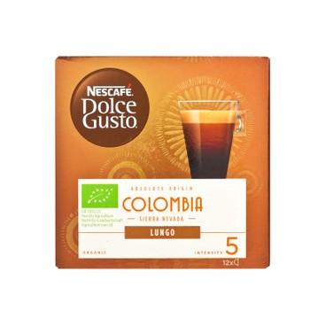 NESCAFE DOLCE GUSTO - Lungo Absolute Origin Colombia - 12'S
