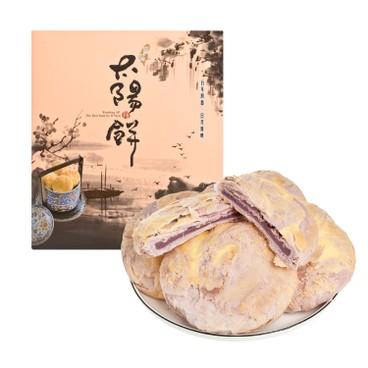一福堂 - 芋頭太陽餅 - 12'S