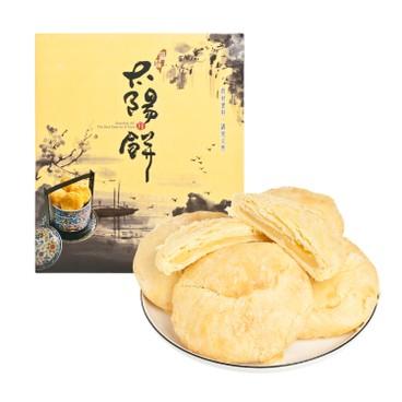 一福堂 - 原味太陽餅(奶素) - 12'S