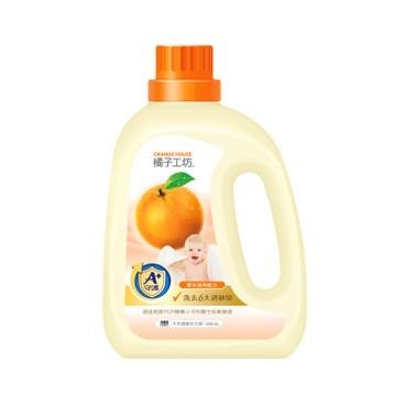 橘子工坊 - 天然濃縮洗衣精-嬰兒適用配方 - 900ML