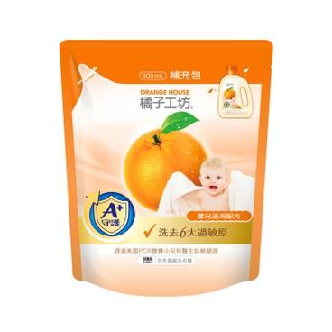 橘子工坊 - 天然濃縮洗衣精-嬰兒適用配方(補充包) - 800ML