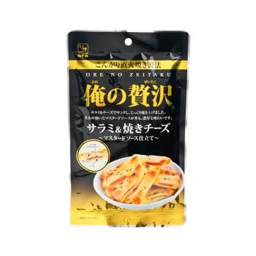 KAMOI - Cracker salami Grilled Cheese - 45G