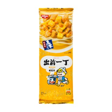 DE-MA-E - Iccho Bar Udon curry - 167G