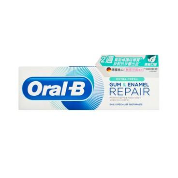ORAL-B - Gum Enamel Repair extra Fresh - 75ML