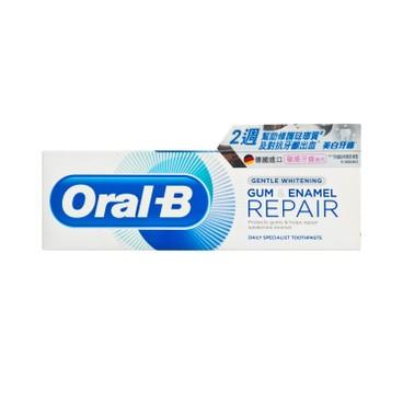 ORAL-B - 牙齦及琺瑯質修護牙膏-輕柔美白 - 75ML