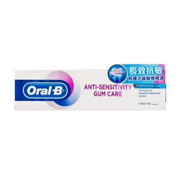 ORAL-B - 抗敏護齦牙膏-專業修護 - 90G