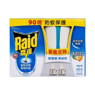 RAID - Advanced Mosquito Liquid Repeller Refill - 32.9ML