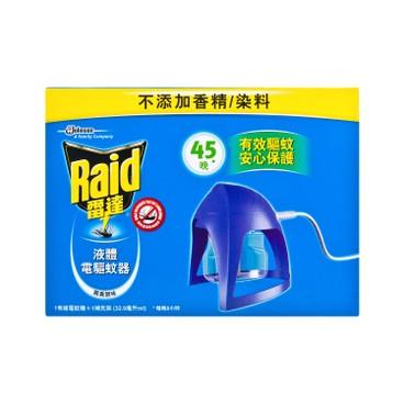 RAID - 45 n Odorless Primary - 32.9ML