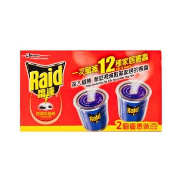 RAID - Fumigator Twin Pack - 0.42OZX2