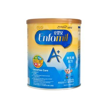 美贊臣 - 安嬰兒 A+ 無乳糖 - 400G