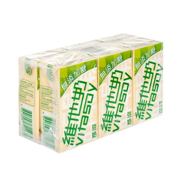 VITASOY - Soya Bean Milk unsweetened - 250MLX6