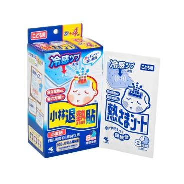 小林製藥 - 小林退熱貼小童(藍盒) - 16'S