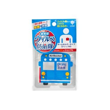 KOKUBO - Air Doctor Portable Air Purifier Bus - PC