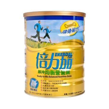 WYETH - Enercal Plus - 900G