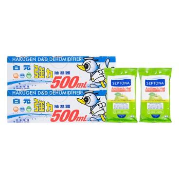 白元 - 抽濕器孖裝送SEPTONA抗菌濕紙巾 - SET