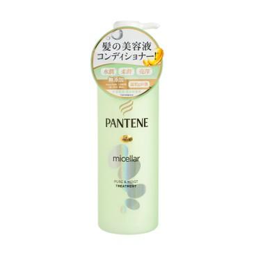 PANTENE - Micellar Pure Moist Treatment - 500G
