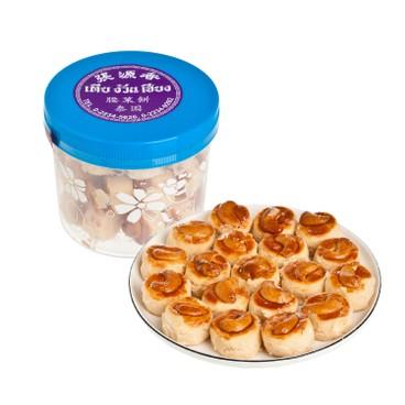 CYH - Cashewnut Cookies - PC