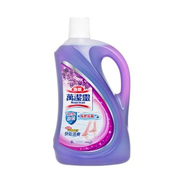 花王 萬潔靈 - 地板清潔劑-薰衣草清香 - 2L