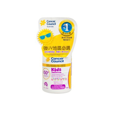 CANCER COUNCIL AUSTRALIA - KIDS SUNSCREEN SPF50+ (ROLL ON) - 75ML