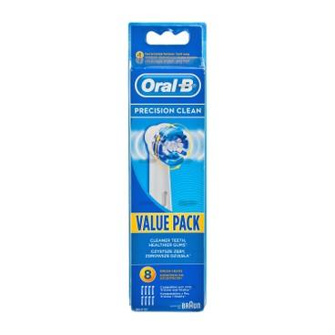 ORAL-B - EB20-8 標準刷頭 - 8'S