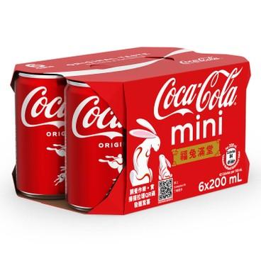 COCA-COLA - Mini Can random Packing - 200MLX6