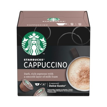 STARBUCKS 星巴克 - 意大利泡沫咖啡膠囊 - 6'S