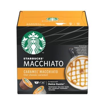 STARBUCKS - Caramel Macchiato Coffee Capsules - 6'S