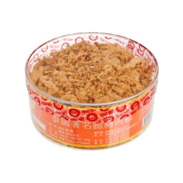 金輪 - 脆豬肉鬆 - 130G